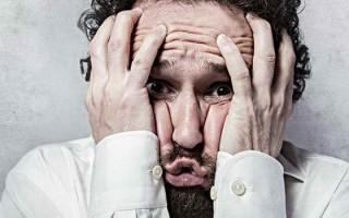 Паническая атака: причины, симптомы, как справиться