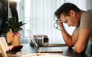 Демиелинизирующее заболевание головного мозга — причины и методы лечения
