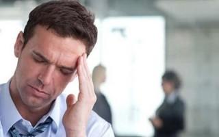 Как избавиться от головокружения при ВСД