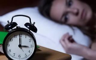 Бессонница на нервной почве: причины, признаки, лечение