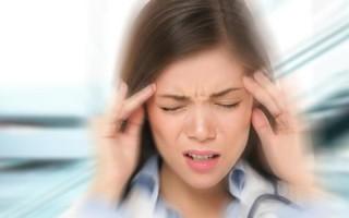 Сотрясение мозга: причины, лечение, последствия