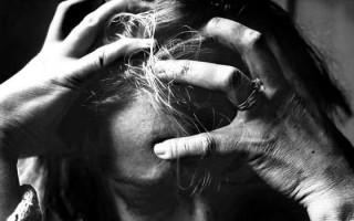 Особенности проявления рассеянного энцефаломиелита