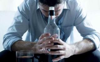 Алкогольная амнезия: причины, признаки, лечение
