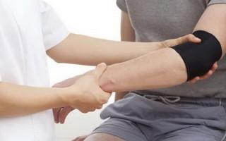 Чем лечить неврит локтевого нерва так, чтобы он больше не беспокоил