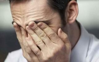 Чем опасен остеохондроз — прогноз и последствия