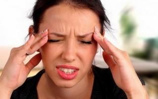 Вестибулярный неврит: характеристика, симптомы и причины