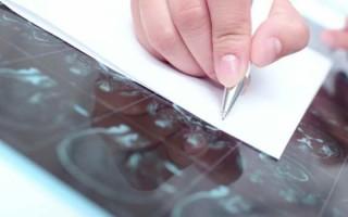 Рассеянный склероз: диагностика и основные методы обследования