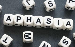 Акустико-мнестическая афазия:проявление болезни, характерные симптомы
