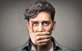 Сенсомоторная афазия – патология речи на фоне нарушения кровообращения
