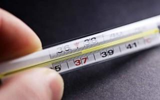 Температура при неврозе: особенности развития и лечения симптоматики