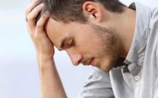 Роландическая эпилепсия: причины, симптомы, лечение