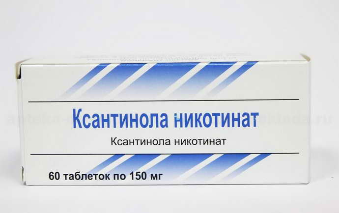 Ксантинол никотинат для капельниц