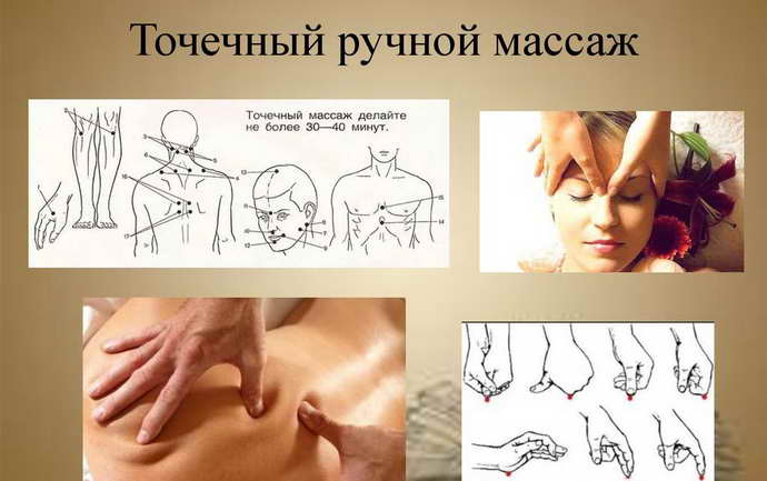 виды массажа при мигрени