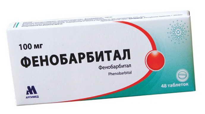 склероз гиппокампа лечение