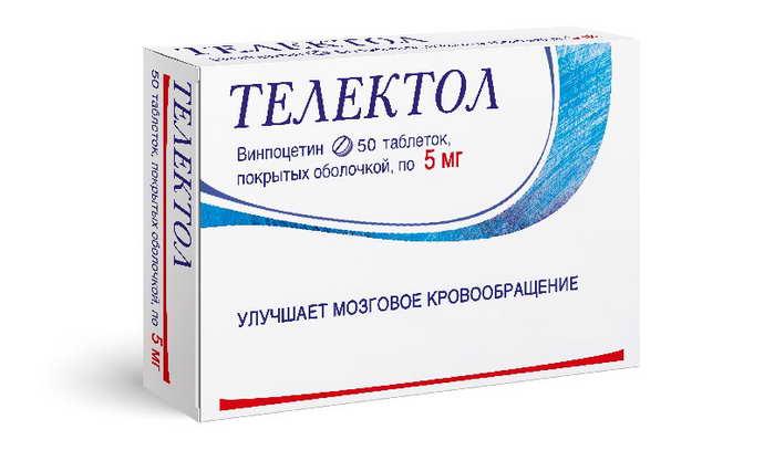 сосудорасширяющие препараты для головного мозга фитосредства