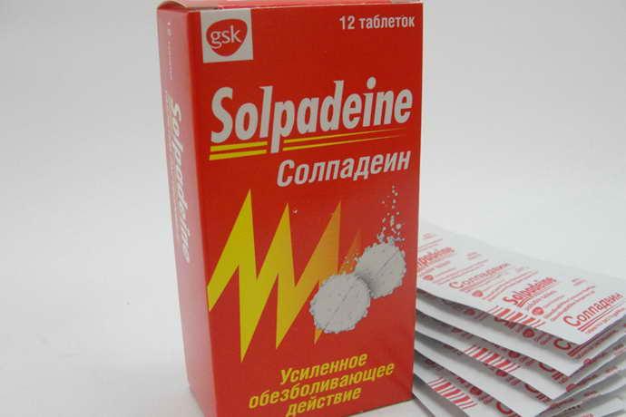 Таблетки при частых приступах мигрени