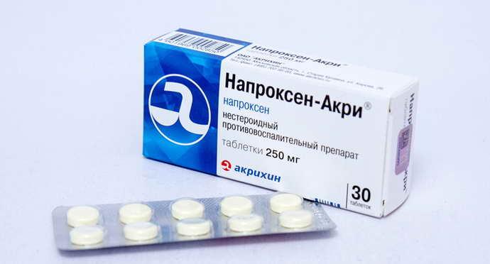 Напроксен от мигрени