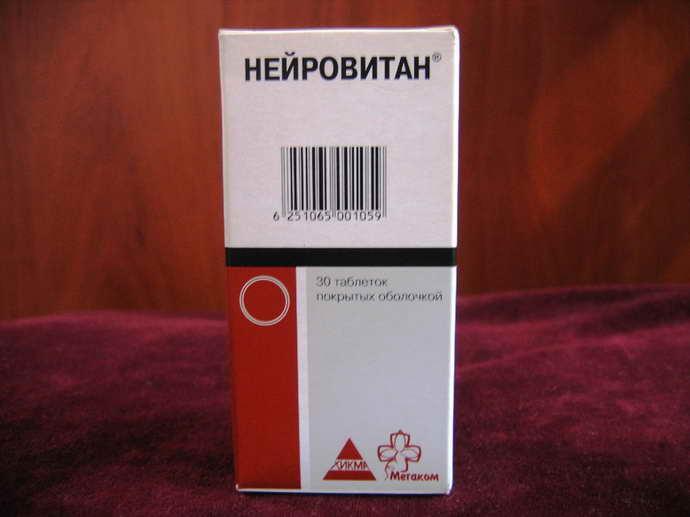 Нейровитан таблетки от внутричерепного давления