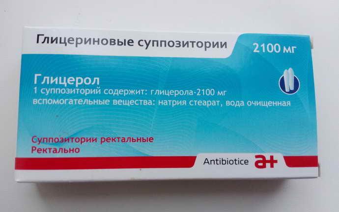 Глицеролл таблетки от внутричерепного давления