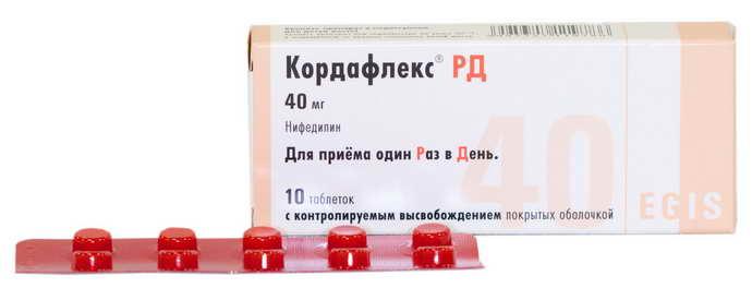 Кордафлекс таблетки от внутричерепного давления