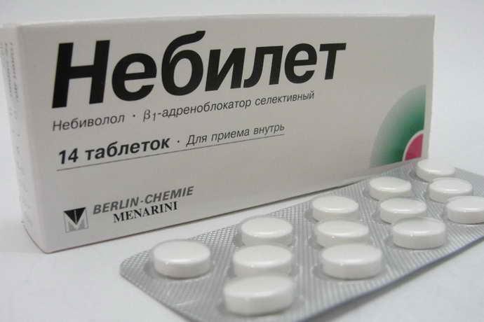 Небилетом таблетки от внутричерепного давления