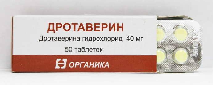 Дротаверин от мигрени