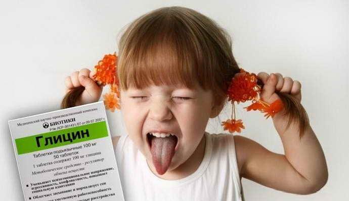 лечения внутричерепной гипертензии у детей