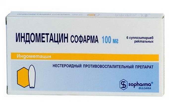 боли при остеохондрозе лечение