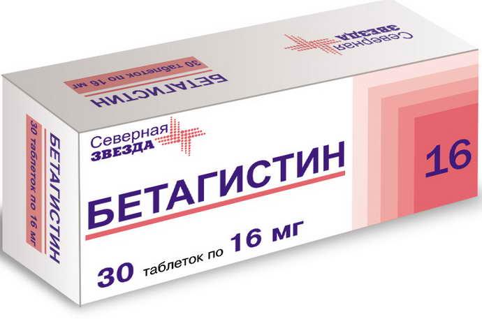 дисциркуляторная энцефалопатия 3 степени лечение