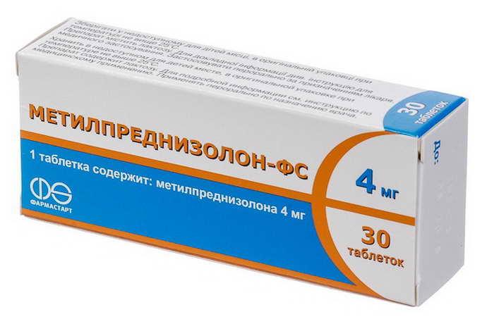 Стероидные медикаменты для лечения ишиаса