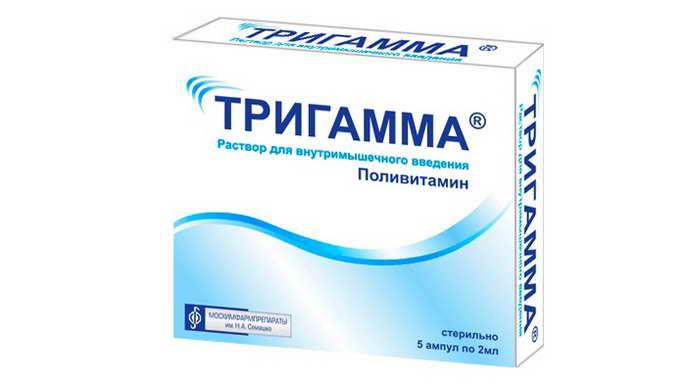 лечение седалищного нерва эффект