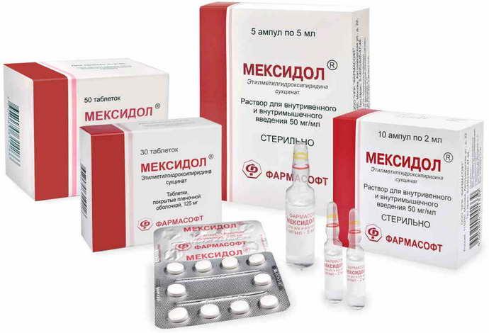 эффективное лекарство от инсульта