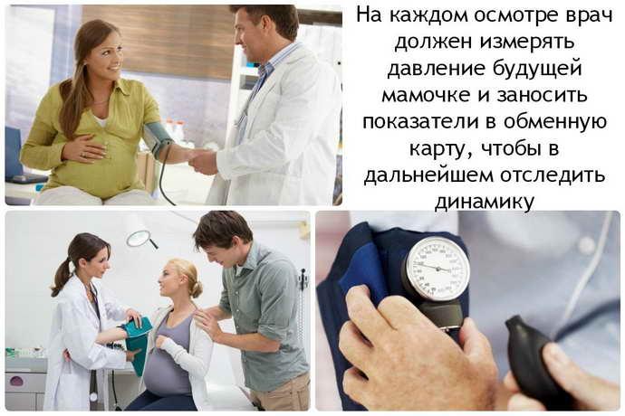 мигрень при беременности особенности