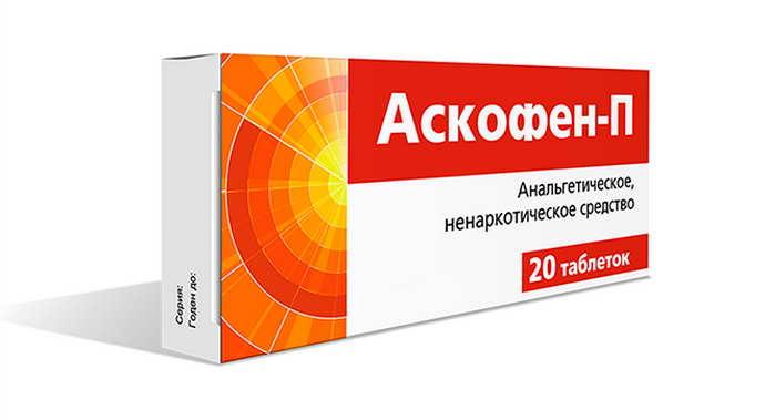мигрень с аурой медикаменты