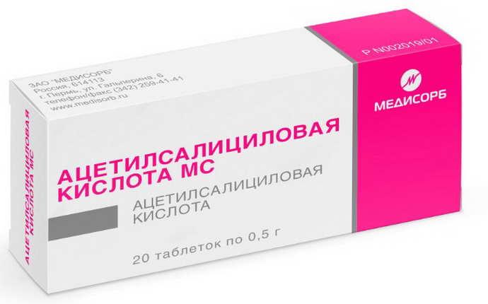 мигрень с аурой таблетки
