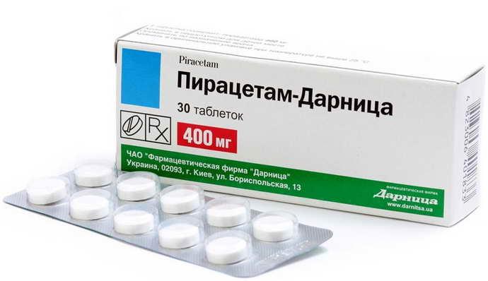 посттравматическая энцефалопатия лекарства