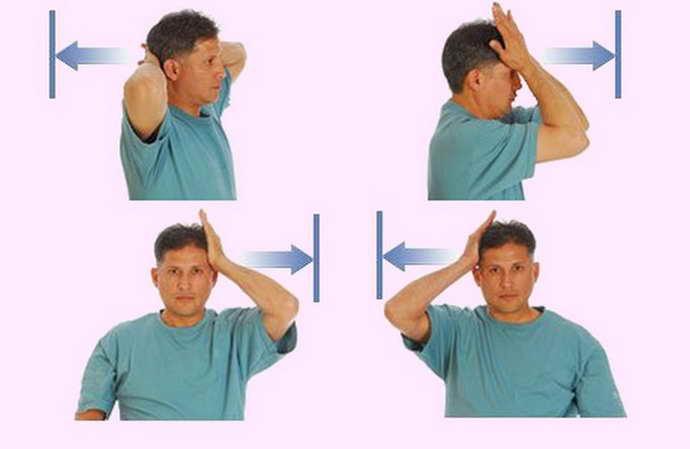 упражнения при шейном остеохондрозе правила