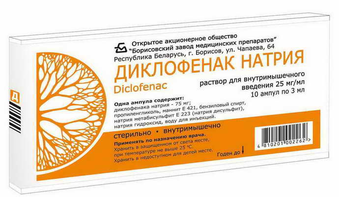 защемление нерва в пояснице лекарства