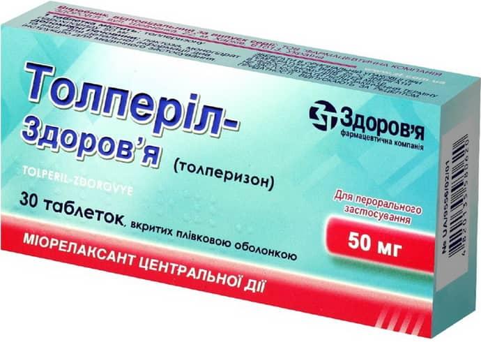 таблетки при грудном радтикулите