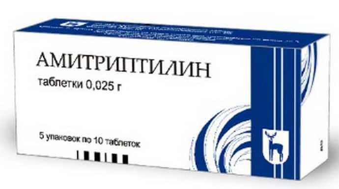 Амитриптилин при неврозе