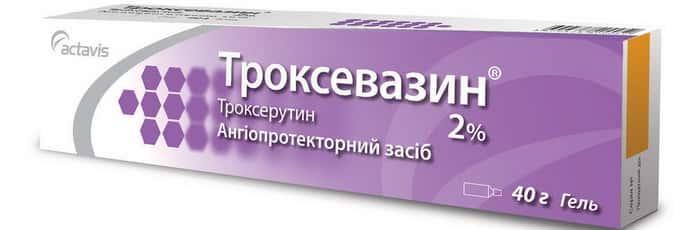 Троксивазин при судорогах