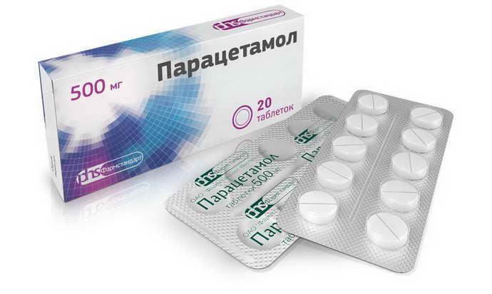 блокада седалищного нерва лекарства