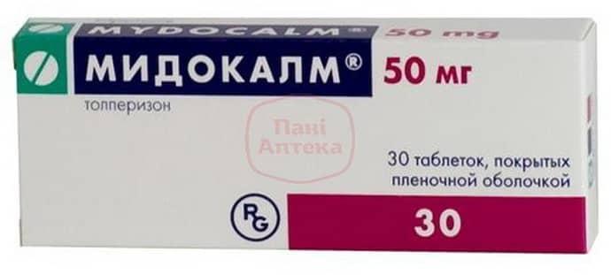 Медикаменты при болезни штрюмпеля