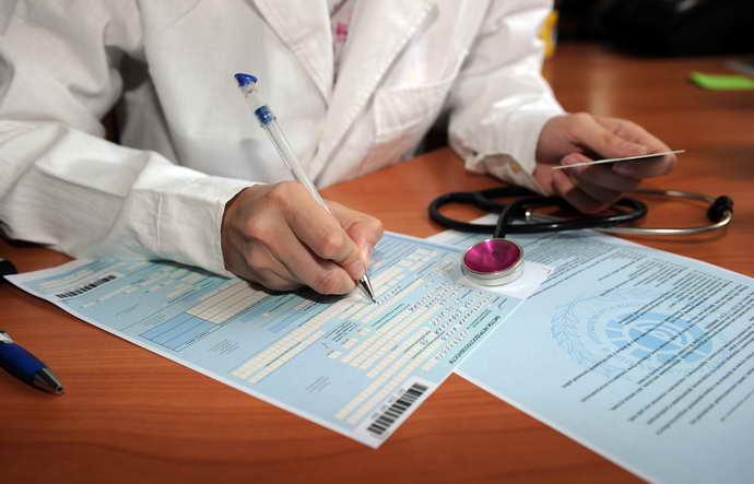 Продолжительность больничного при остеохондрозе