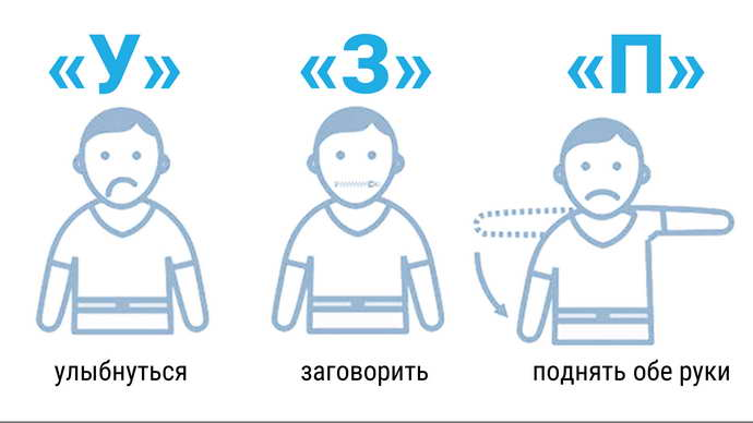 инсульт у детей как распознать