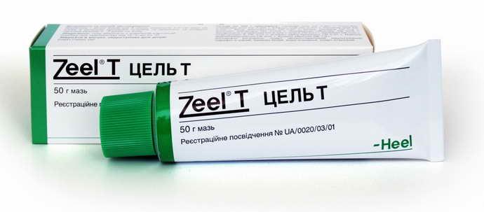 Гомеопатические средства при ишиасе