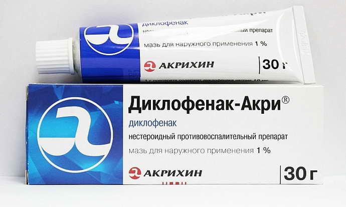 Нестероидные противовоспалительные лекарства при ишиасе