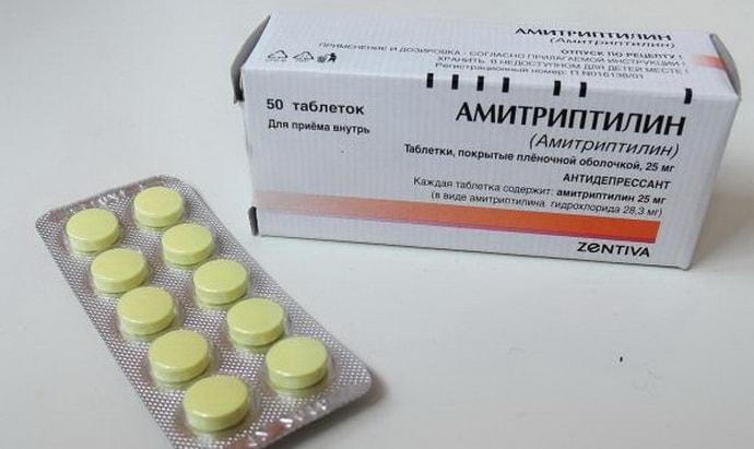 таблетки при лечении тройничного нерва