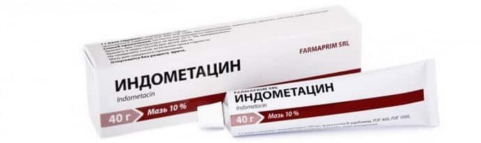 Индометацин при радикулите