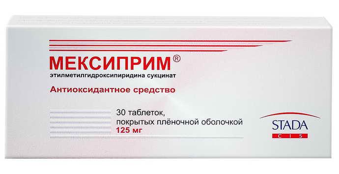 медикаментозное лечение грыжи